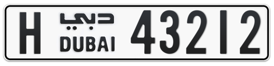 H 43212 - Plate numbers for sale in Dubai