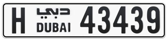 H 43439 - Plate numbers for sale in Dubai