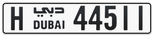 Dubai Plate number H 44511 for sale on Numbers.ae