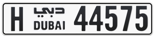 H 44575 - Plate numbers for sale in Dubai