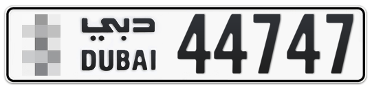 * 44747 - Plate numbers for sale in Dubai