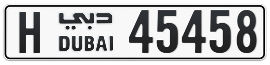 H 45458 - Plate numbers for sale in Dubai