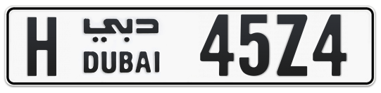 H 45Z4 - Plate numbers for sale in Dubai