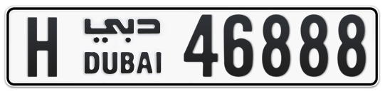 H 46888 - Plate numbers for sale in Dubai