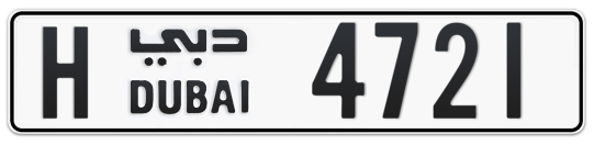 H 4721 - Plate numbers for sale in Dubai