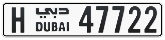 H 47722 - Plate numbers for sale in Dubai