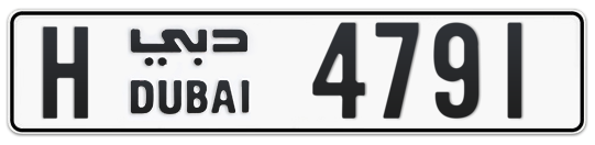 H 4791 - Plate numbers for sale in Dubai