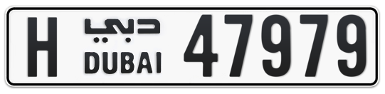H 47979 - Plate numbers for sale in Dubai