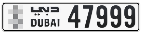* 47999 - Plate numbers for sale in Dubai