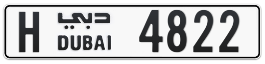 H 4822 - Plate numbers for sale in Dubai