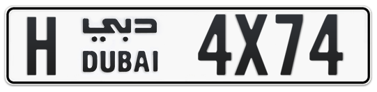 H 4X74 - Plate numbers for sale in Dubai
