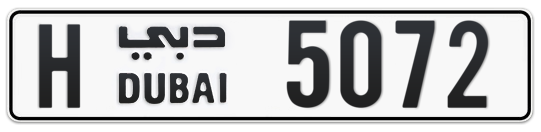 H 5072 - Plate numbers for sale in Dubai