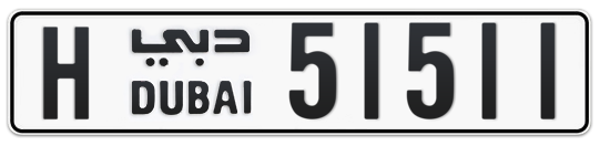 H 51511 - Plate numbers for sale in Dubai