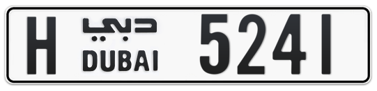 H 5241 - Plate numbers for sale in Dubai