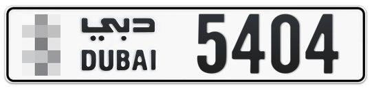 * 5404 - Plate numbers for sale in Dubai