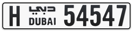 H 54547 - Plate numbers for sale in Dubai