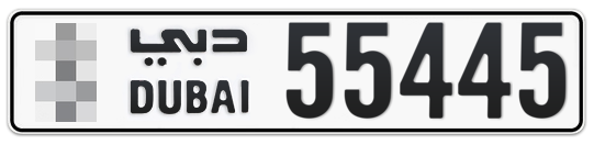 * 55445 - Plate numbers for sale in Dubai