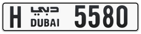 H 5580 - Plate numbers for sale in Dubai