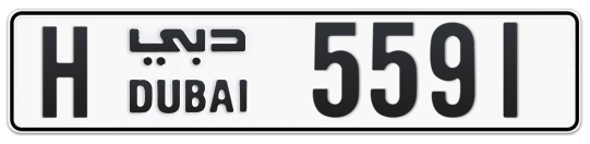 H 5591 - Plate numbers for sale in Dubai