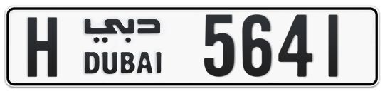 Dubai Plate number H 5641 for sale on Numbers.ae