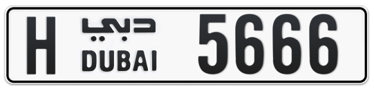H 5666 - Plate numbers for sale in Dubai