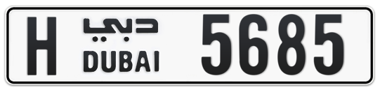 H 5685 - Plate numbers for sale in Dubai