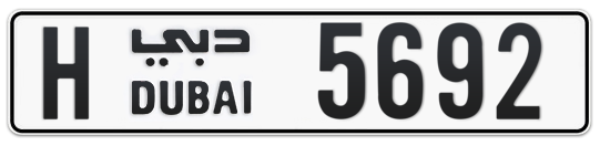 H 5692 - Plate numbers for sale in Dubai