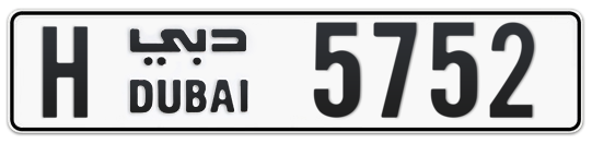 H 5752 - Plate numbers for sale in Dubai