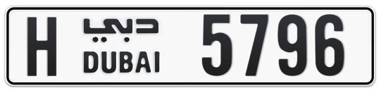 H 5796 - Plate numbers for sale in Dubai