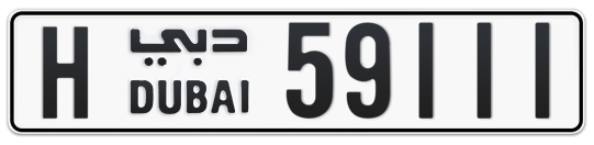 H 59111 - Plate numbers for sale in Dubai