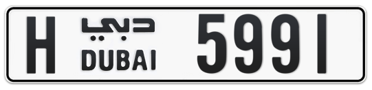 H 5991 - Plate numbers for sale in Dubai