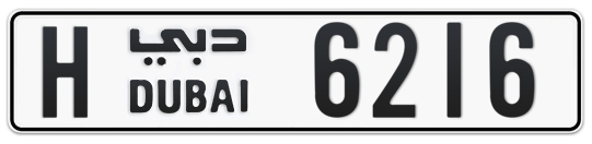 H 6216 - Plate numbers for sale in Dubai