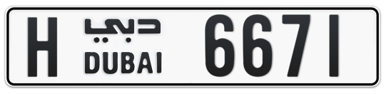 H 6671 - Plate numbers for sale in Dubai