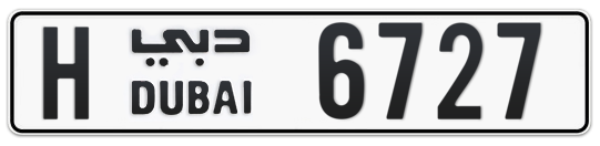 H 6727 - Plate numbers for sale in Dubai