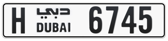 H 6745 - Plate numbers for sale in Dubai