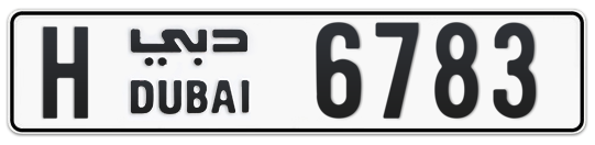 H 6783 - Plate numbers for sale in Dubai