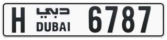 H 6787 - Plate numbers for sale in Dubai