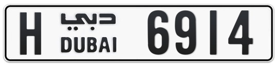 H 6914 - Plate numbers for sale in Dubai