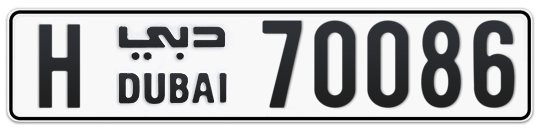 H 70086 - Plate numbers for sale in Dubai