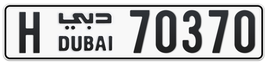 H 70370 - Plate numbers for sale in Dubai