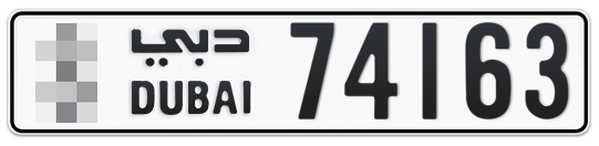 * 74163 - Plate numbers for sale in Dubai