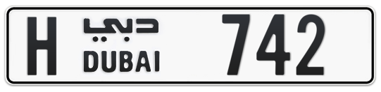 H 742 - Plate numbers for sale in Dubai