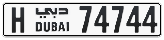 H 74744 - Plate numbers for sale in Dubai