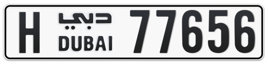 H 77656 - Plate numbers for sale in Dubai