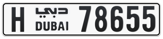 H 78655 - Plate numbers for sale in Dubai