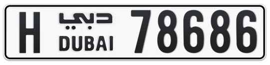 H 78686 - Plate numbers for sale in Dubai