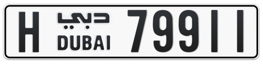 H 79911 - Plate numbers for sale in Dubai