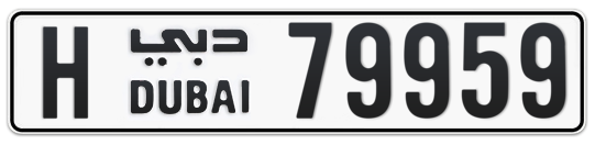 H 79959 - Plate numbers for sale in Dubai