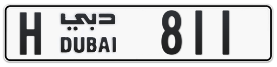 H 811 - Plate numbers for sale in Dubai