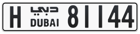 H 81144 - Plate numbers for sale in Dubai